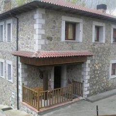 Casa Rural El Corral (Ávila)