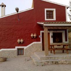 Alojamientos Rurales La Risca 1 Y 2 (Murcia)