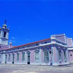 Pousada De D. Maria I (Lisboa)