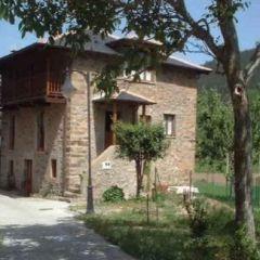 Casa Sergio (i)