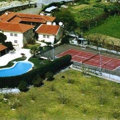 Casa Rural Quinta Dom Jose (Braga)
