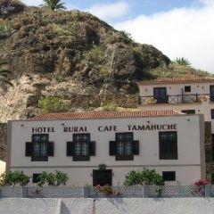 Tamahuche (Tenerife)